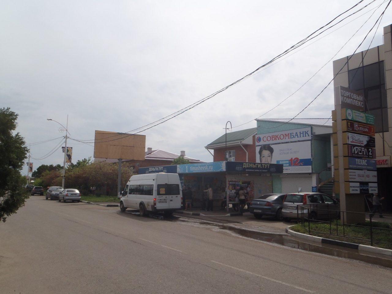 Красная_рядом ТК 21 ВЕК