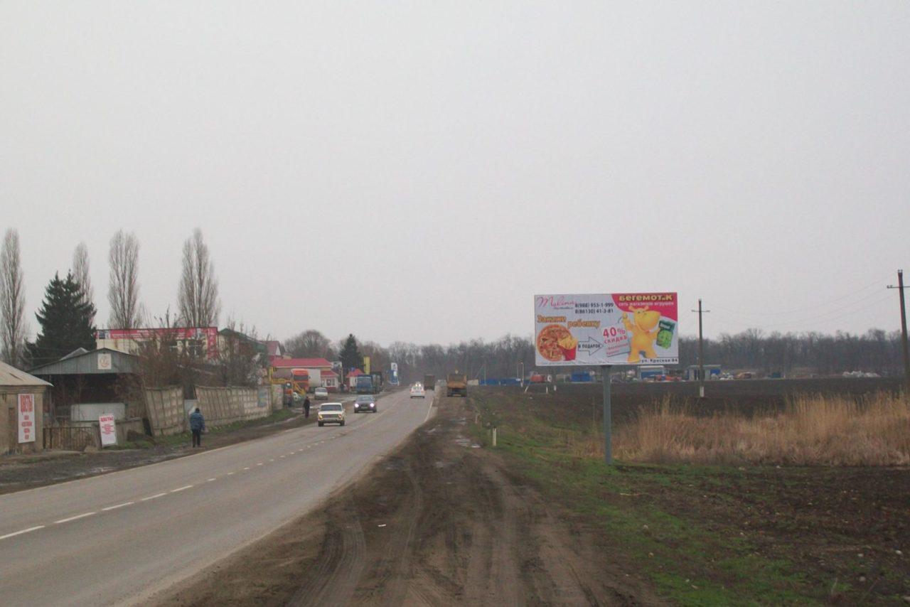 пром-зона, Фортуна, район городской свалки