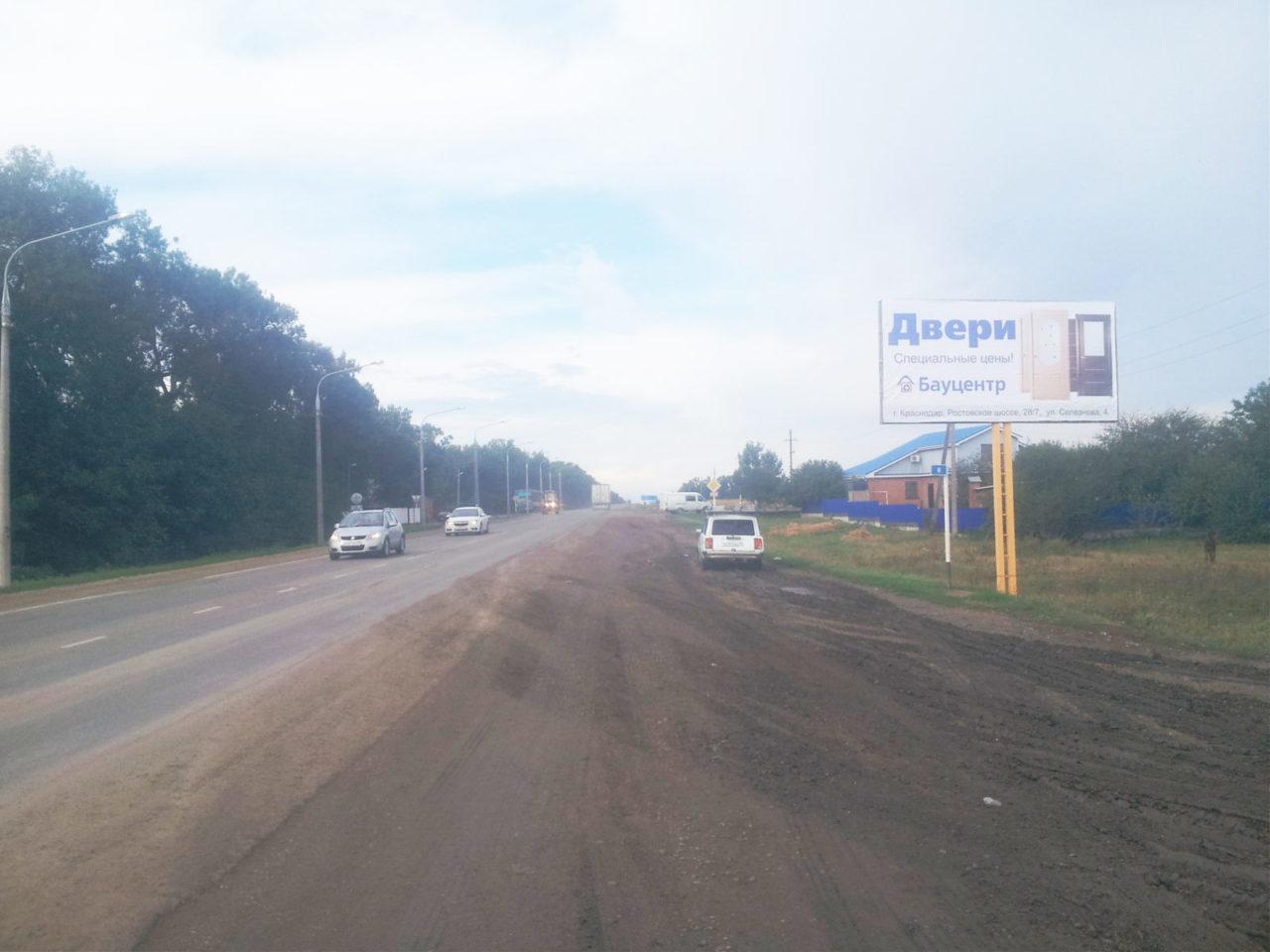 трасса Тимашевск -Славянск