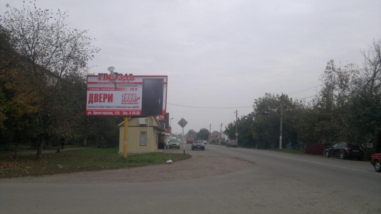 Бр.Степановых Б