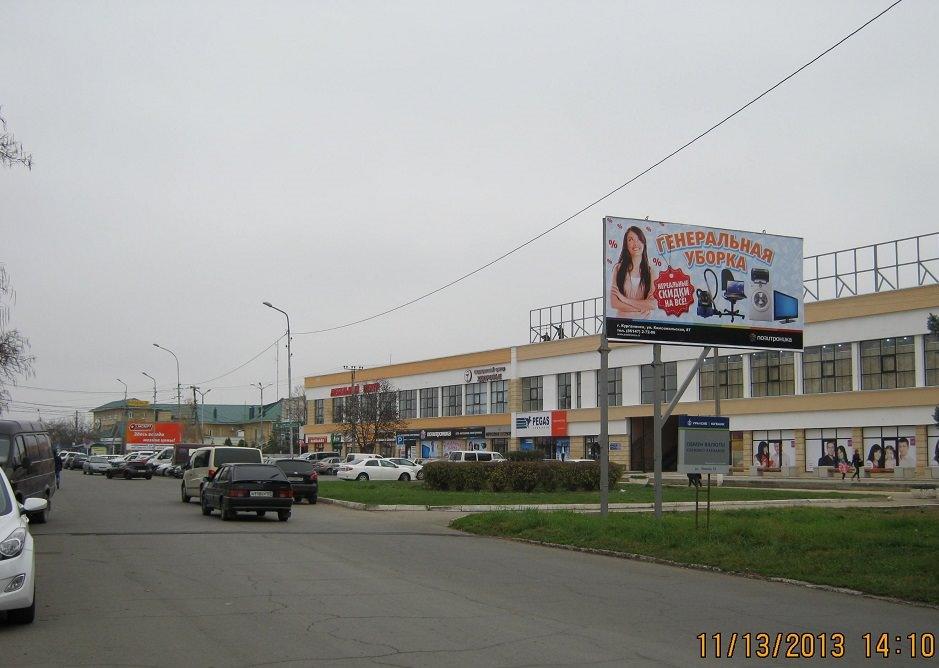 аренда рекламных щитов Курганинск