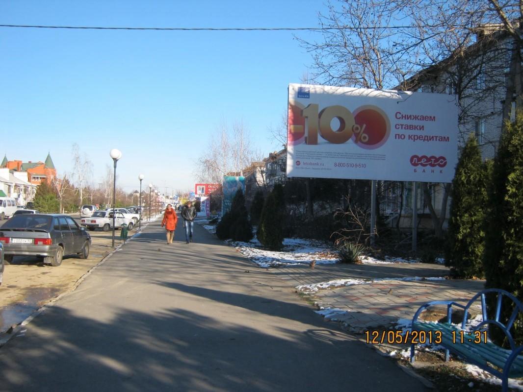 рекламные щиты Курганинск