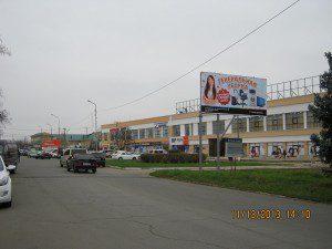 komsomolskaia