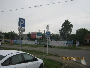 komsomolskaia49