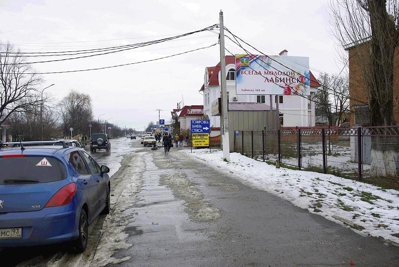 Рекламные щиты Лабинск аренда