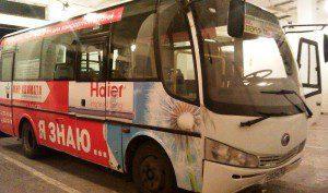 реклама в бортах транспорта Краснодар