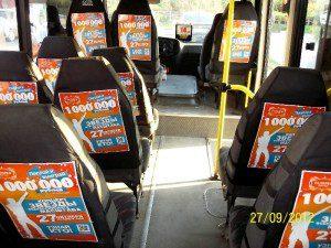 реклама на чехлах в транспорте Краснодар