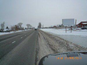 рекламные щиты трасса Темрюк-Краснодар