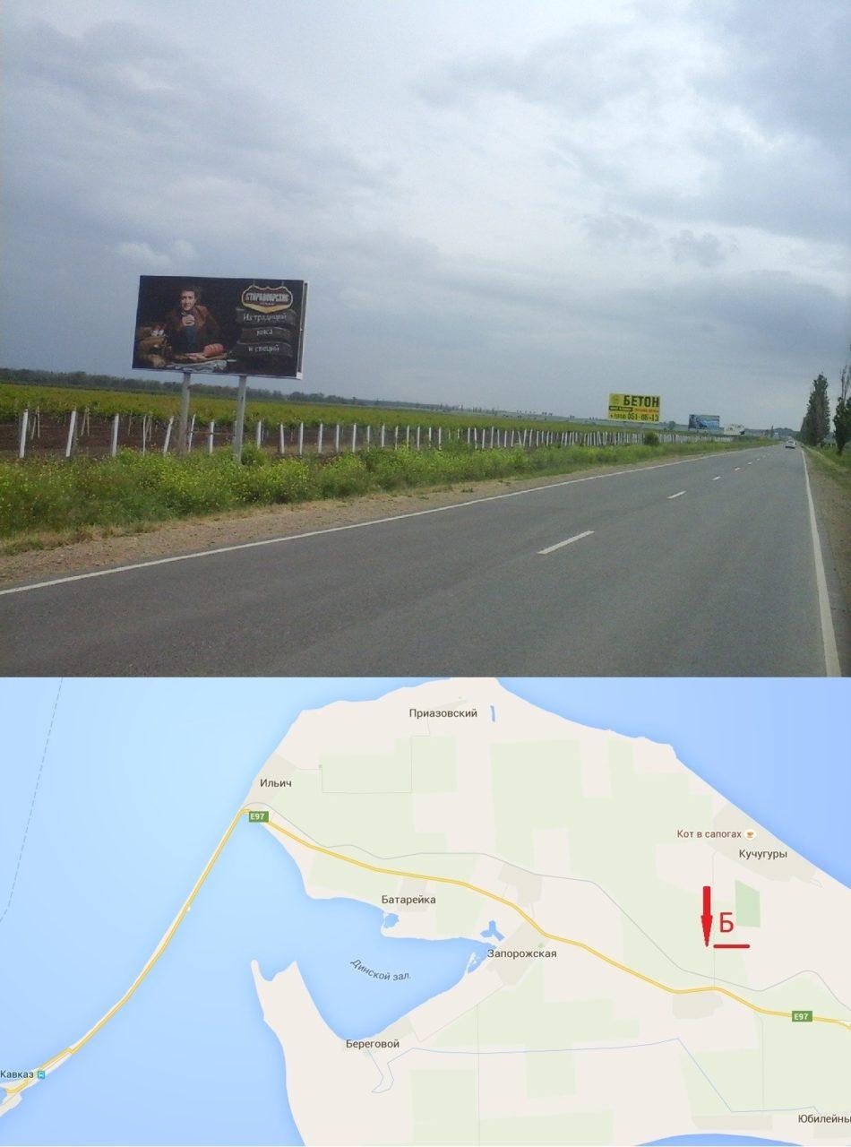 Кучугуры - Трасса Порт-Кавказ