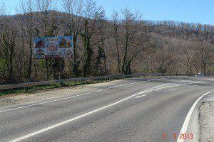 рекламные щиты Агойский перевал