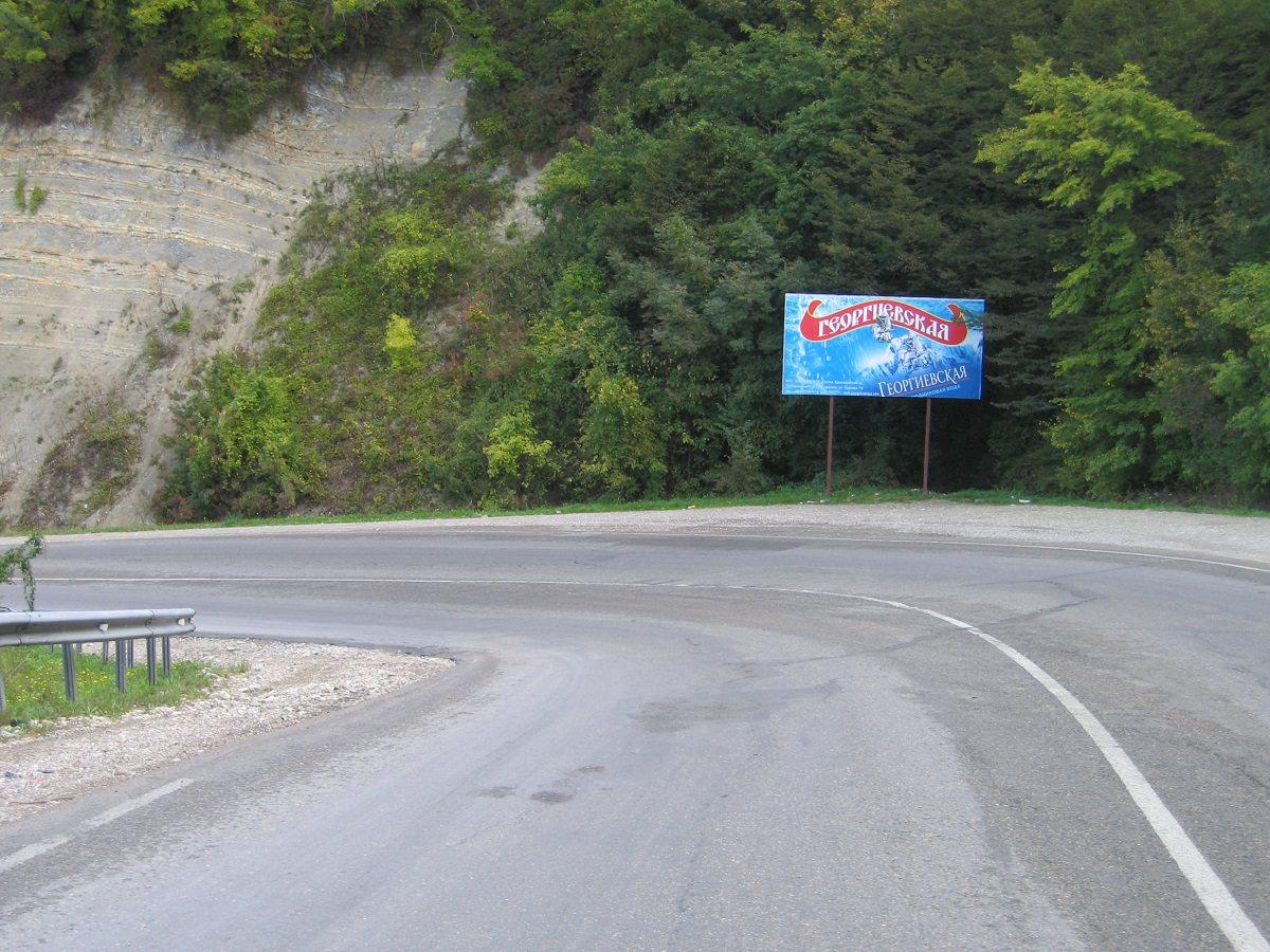 рекламные щиты в Агое