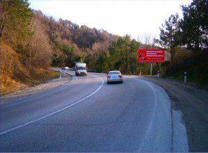 52 км + 950 м, Агой