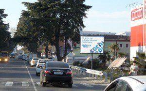Каспийская улица гипермаркет =Магнит= (въезд)