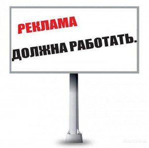 1-effektivnaya-reklama-sovmestnyij-marketing-co