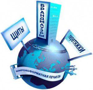Логотип, как часть рекламной кампании
