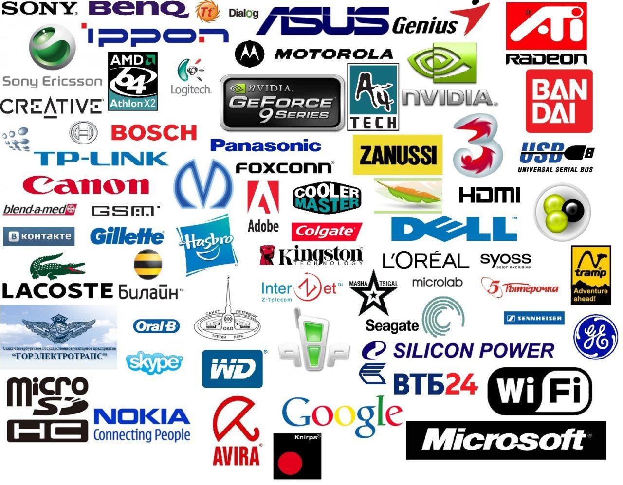 названия логотипов и брендов с картинками этом случае сбор
