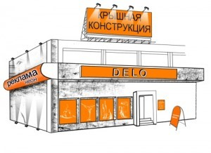 narug_reklama