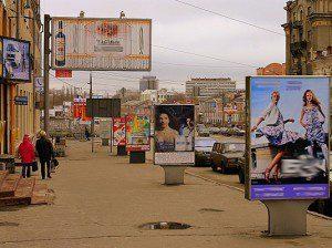 01-reklama