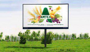 amtel_bilboard