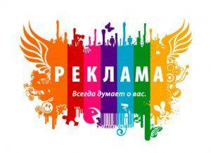 reklamnye-agentstva-krasnodara-vas-uznayut-v-lico