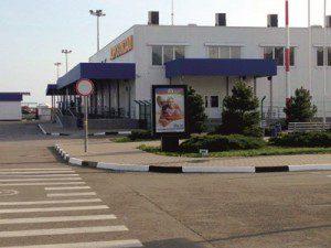 10-А Геленджик Аэропорт