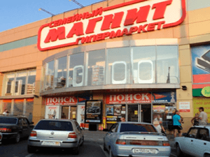 gelendzhik-1-a-ul-kirova-130