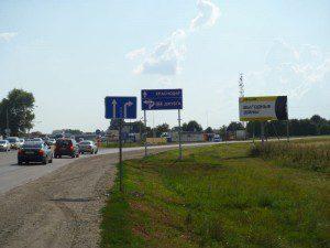 билборд м4 1319 км