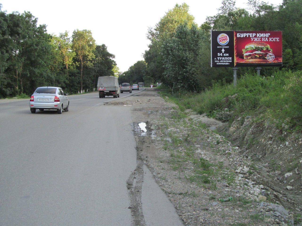 навигационный щит Джубга Трасса Джубга-Сочи, 1 км + 270 м, справа, ст.А
