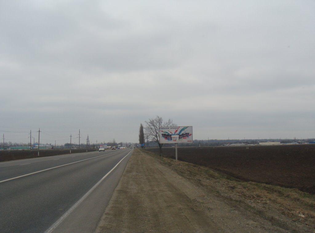 рекламные щиты в Васюринской