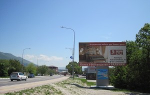 Луначарского, 354, тц Южный город.