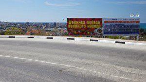 Объездная 3 - новый Автовокзал