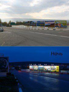 Объездная - новый Автовокзал