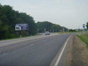 225 км + 710 м справа (Васюринское кольцо) поворот на ст.Динскую, Васюринскую