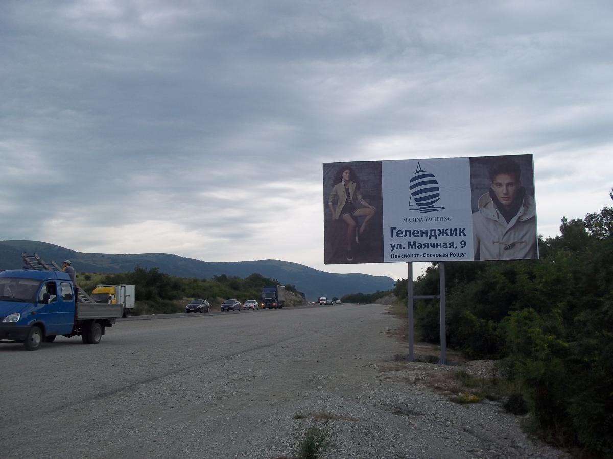 рекламные щиты в кабардинке