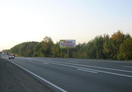 рекламные щиты Ильский