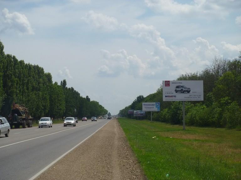 рекламные щиты в Новотитаровской