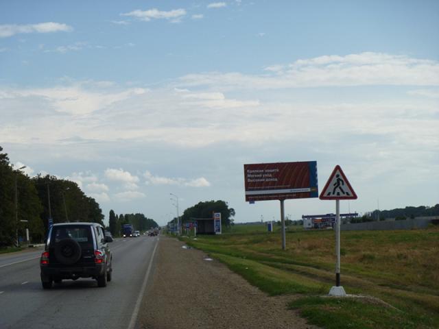 реклама в Новотитаровской