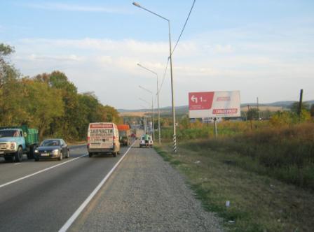 билборды на трассе в северской