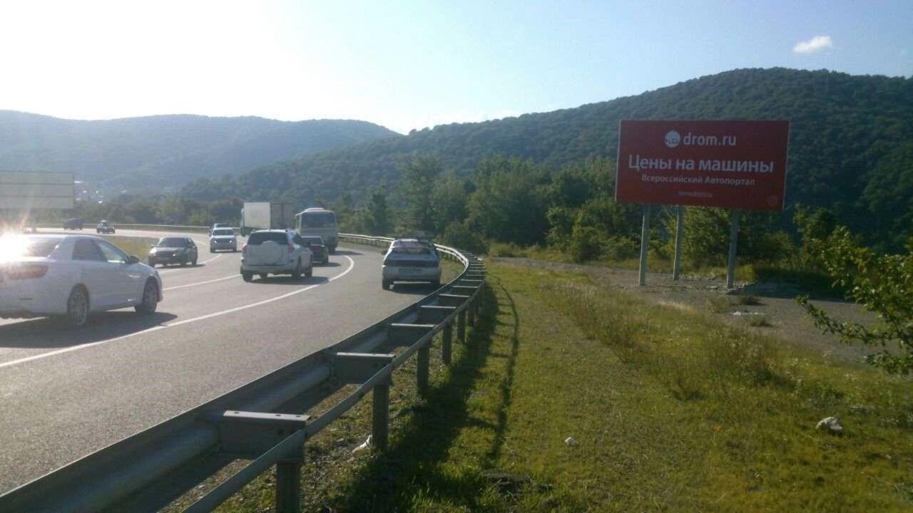 реклама на побережье черного моря