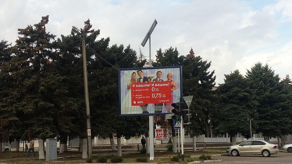 реклама в Ленинградской