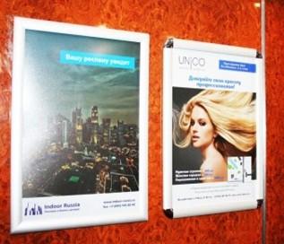 Реклама в лифтах