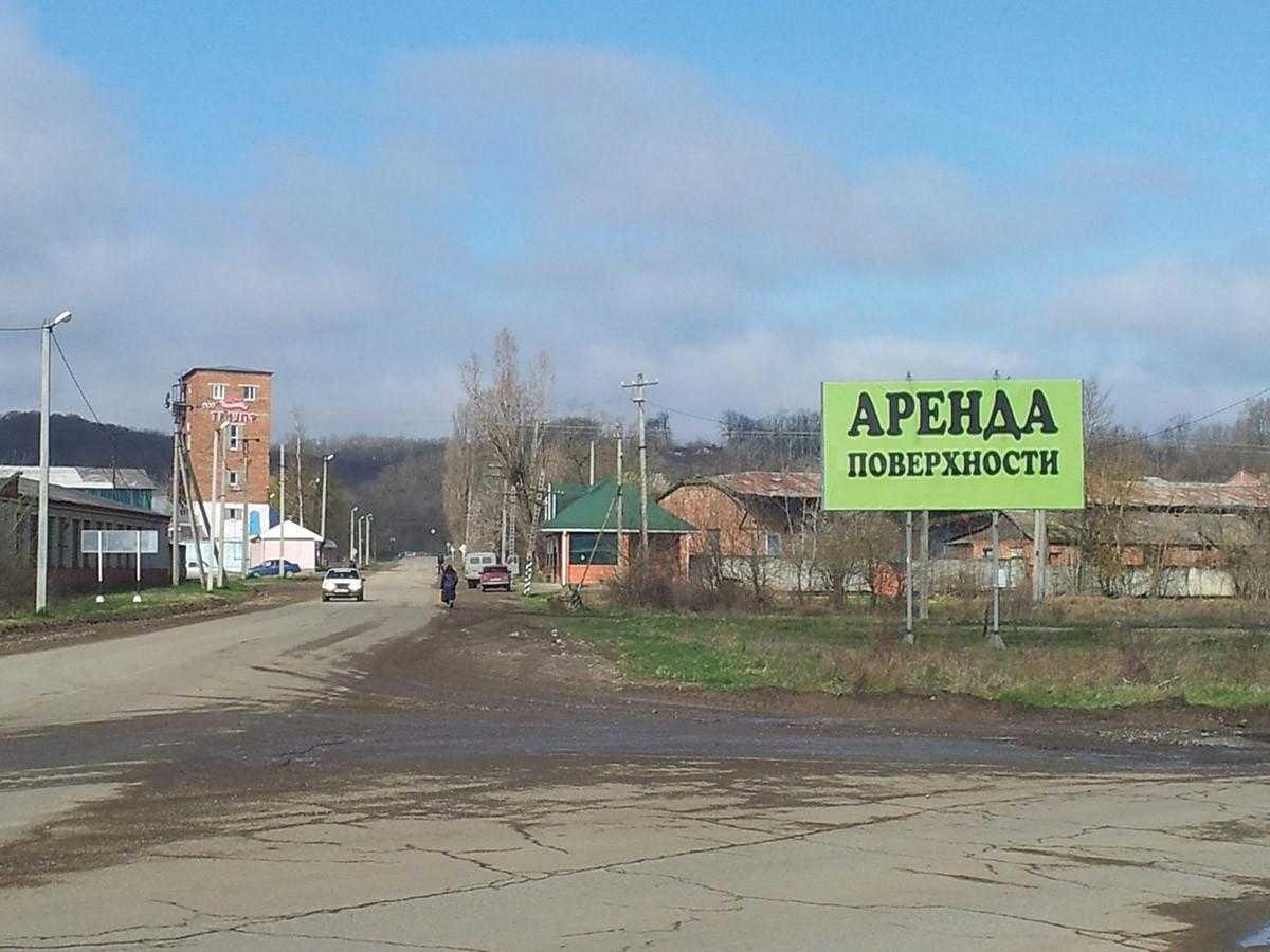 Горячий Ключ Хадыженск 49 км А