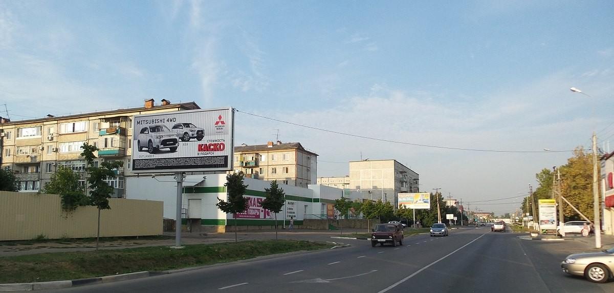реклама в славянске