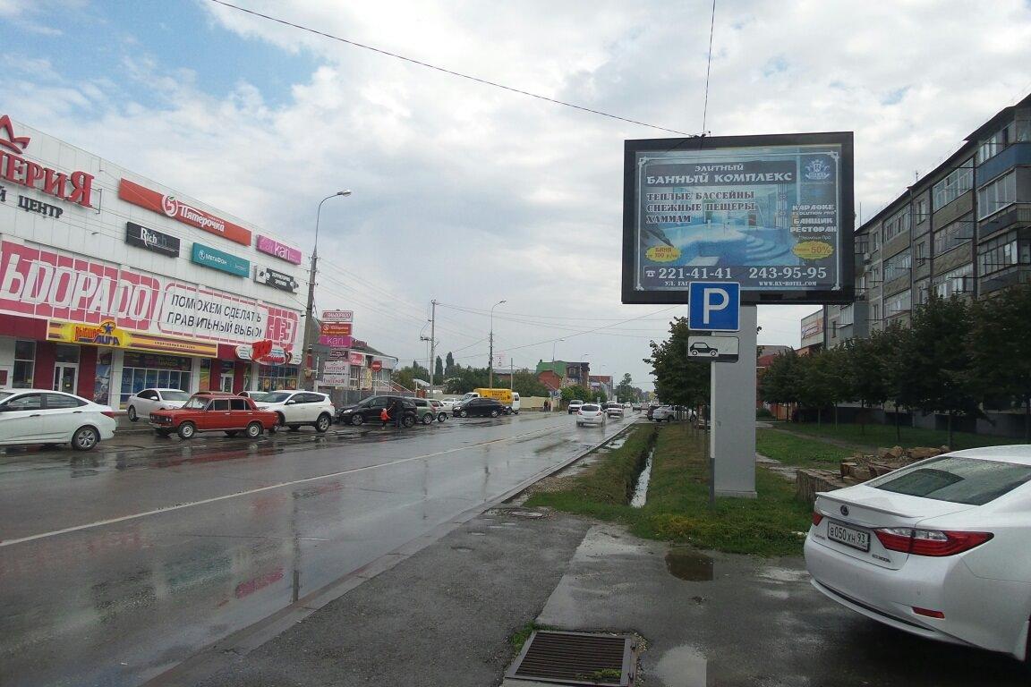 размещение рекламы славянск