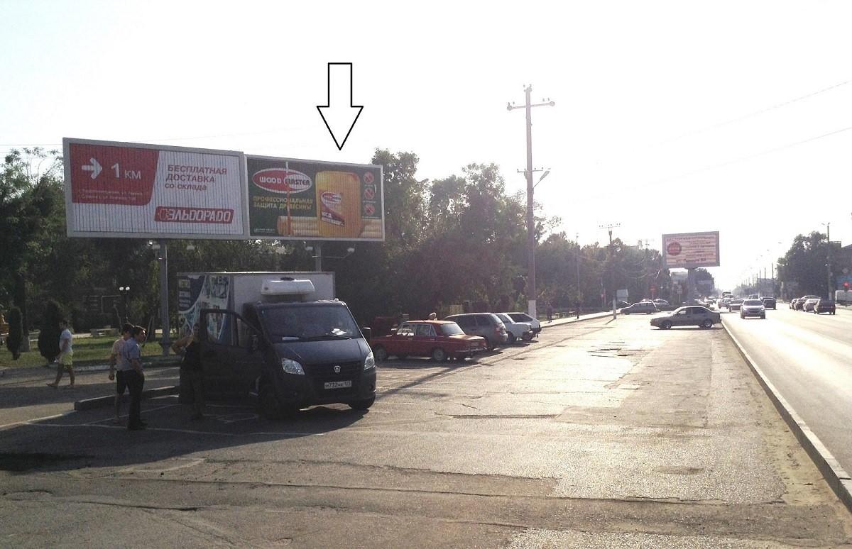 рекламные щиты славянск-на-кубани