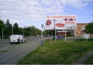 Успенское, Комсомольская - Ленина, сторона А