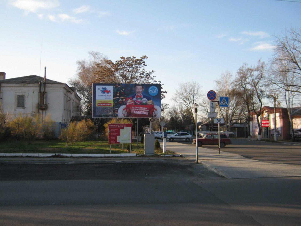 Успенское, Комсомольская - Ленина, сторона Б