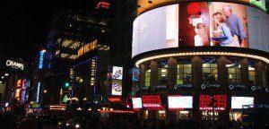 Стоимость светодиодной рекламы в Краснодаре