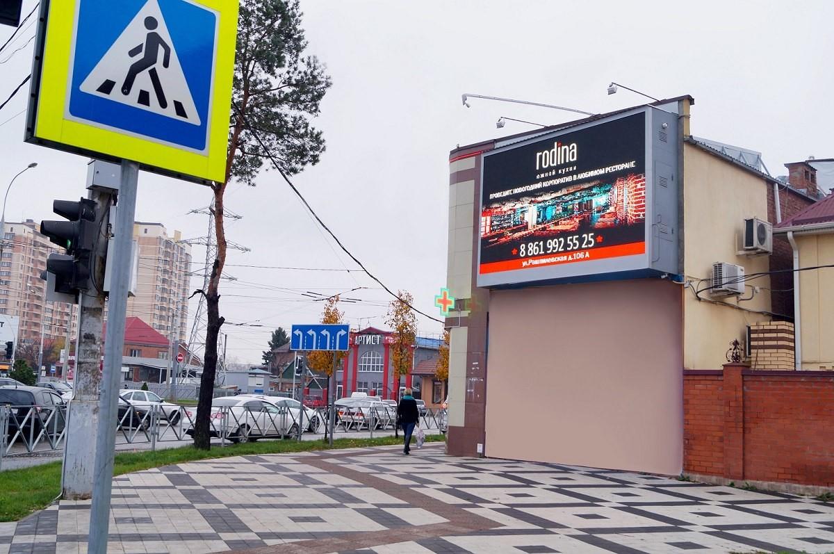 светодиодный экран краснодар