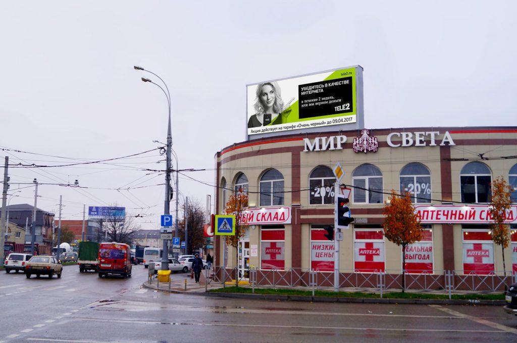 размещение рекламы на экранах краснодар